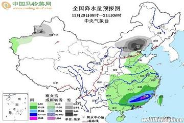 华北黄淮等迎初雪 中东部大降温若隆冬