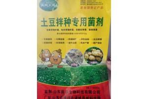 土豆专用拌种菌剂