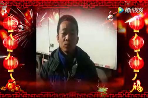 中国马铃薯网客户大拜年