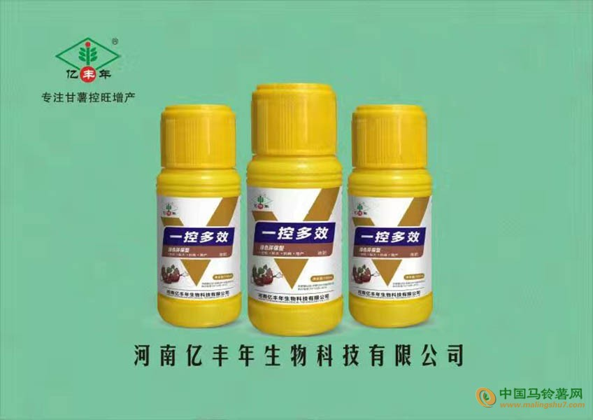 绿色环保、一控多效产品广受拥护