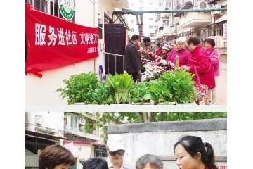 天津市:绿色蔬菜进社区 方便居民菜篮子 ()