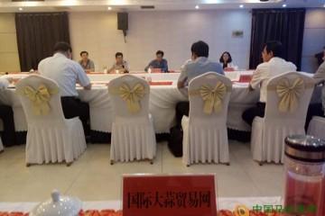 山东农业厅在金乡召开大蒜、蒜薹价格调研会 ()