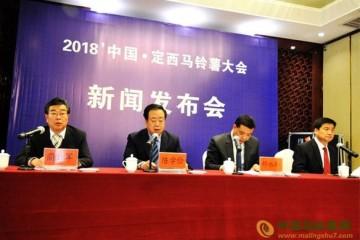 定西:签约37项助力薯业发展 ()