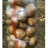 寻求产地土豆供应商