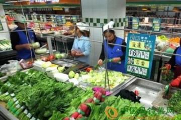 北京:新发地市场菠菜价格下降 ()