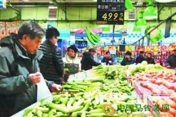 佛山:菜价持续上涨 ()