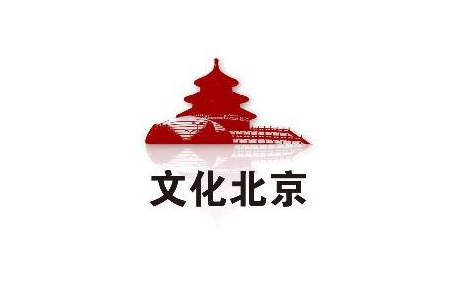 2020北京民俗文化艺术品展览会
