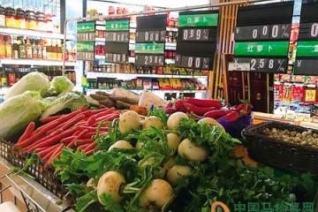 重庆:本地蔬菜供应足 菜价略下调 ()
