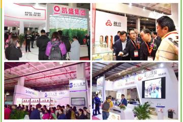 2020第十一届农博会移师深圳国际会展中心 ()
