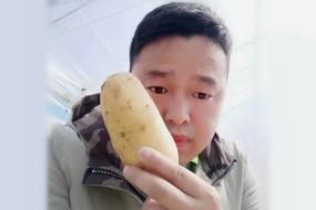 吴建超 ()