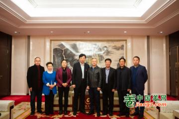 2020全国生姜行业高峰论坛暨产销对接会成功举办 ()