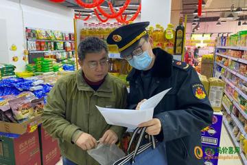 上海:加强蔬菜价格监管 ()
