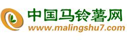 中国马铃薯网